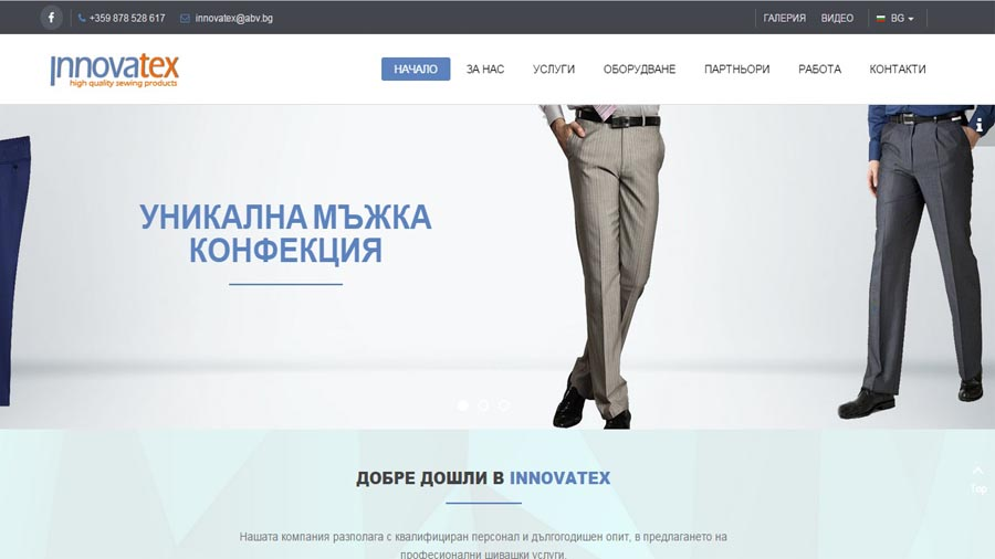Website innovatexbg.com