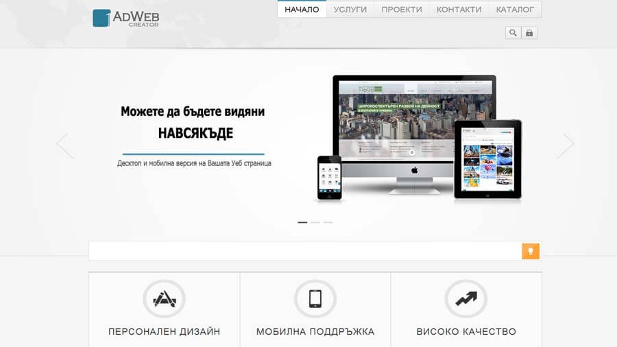 Website 1adweb.com - old version